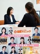 保険コンサルタント ◆顧客満足度No.1/定着率94.7%/産休・育休復職率100%/8期連続増収1