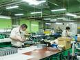 製造スタッフ ◎設立から51年ずっと黒字経営/樹脂製品で国内トップクラス/「愛知ブランド」認定企業2