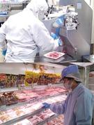 精肉加工スタッフ ◎設立58年を迎える老舗食品会社/オープニングスタッフ募集/50~60代活躍中1