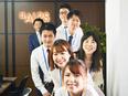 事務系総合職★専門性を高めてステップアップ!残業ほとんどナシ2