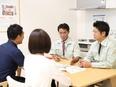 提案営業 ◎CMでおなじみの大阪ガスサービスショップ!未経験歓迎◎増収増益で業績安定の増員募集!3