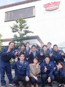 洗車機の営業 ◎創業56年の安定企業 年齢給による昇給あり 年間休日129日 賞与年2回1