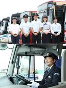 バス運転士★家賃は月5000円~1万2000円★免許取得支援制度あり(中小型バスで安心)1