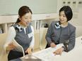 キッチンやトイレの水まわり商品アドバイザー(受付や事務業務も担当)★正社員登用前提・試験合格率95%3