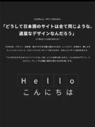 UI・UXデザイナー◎賞与年2回|年間休日125日|Webサイト、パンフレット、アプリなどのデザイン1