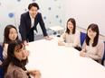 人事(採用担当)★未経験OK★昇給・賞与年2回★設立以来、連続増収中の成長企業!2