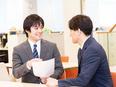運営企画(東証一部上場企業グループ/17:00定時の実働7時間/残業ほぼなし)3