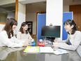マーケティング(歯科機器の専門商社)★月給30万円以上|残業ほぼなし|自由なアイデアが活かせます!3