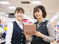 【未経験歓迎】ノジマの店舗スタッフ★前年比113.7%で成長中★手当充実・賞与年4回・退職金制度あり2
