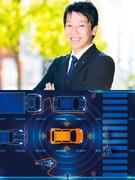 ソフトウェア開発職(未経験歓迎)◎理系卒の専門知識を活かして研究開発やシステム開発を担当1