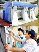 ルート営業(シーツやタオルなどを畳む機械)九州支店は支店長候補、関西支店は中堅営業の採用です!1
