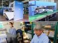 ルート営業(シーツやタオルなどを畳む機械)九州支店は支店長候補、関西支店は中堅営業の採用です!2