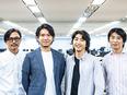 新規事業開発専任のWeb開発エンジニア(テックリード候補)★リモートワークメイン!2