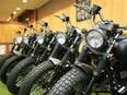 輸入バイクの提案営業 ★バイクの知識は不問★業界高水準の歩合あり!3