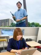 総合職(営業・コーディネーター)転勤ナシ/フルフレックス/年休125日でプライベート充実/未経験OK1