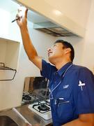 賃貸物件の管理スタッフ ★より住みやすい部屋作りにアイデアを活かせる仕事|完休2日制|創業60年以上1