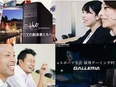 PCショップ『ドスパラ』の販促企画 ★月給30万円以上/年間休日126日/在宅勤務OK!2