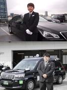 ドライバー総合職■タクシー・ハイヤー選択可能|95%未経験入社|年収1000万円の方も|創業101年1