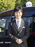 タクシードライバー ★給与補償6ヶ月|年収1000万円の人も|95%が未経験入社|創業101年1