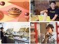 スイーツ専門店の店長候補 ★『BAKE CHEESE TART』等/年休日122日・残業月15h前後3