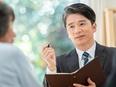 ★平均月収55万円★マンションメンテナンスの営業/未経験歓迎/転勤なし/WEB面接実施中!2