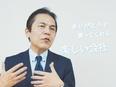 【未経験歓迎】自社サービスのPRスタッフ│年収500万円以上可能!3