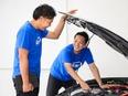 カーライフアドバイザー ★独自のAIサービスで急成長中★好きな車を原価+1万円で購入できる制度アリ2