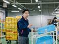 倉庫管理スタッフ ◎東証一部上場企業│平均月収30万円以上│20名の積極採用!3