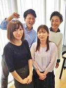 イベントディレクター ★1年後には正社員・私服面接OK!1