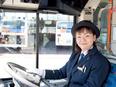 路線バスの運転士★創立100年以上の相鉄グループ/大二免許取得サポート/有休消化率ほぼ100%!2