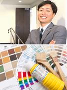 「塗料」の提案営業 ◎業界シェアトップ級の専門商社|40年連続黒字経営|住宅手当など福利厚生充実1