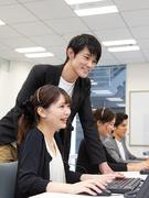 コールセンターSV★博報堂グループの安定基盤/未経験歓迎/年休128日/新規立ち上げチャンス多数!1