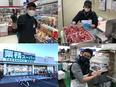 スーパーの店舗スタッフ ★目標は「日本一楽しいスーパー」★完全週休2日制/賞与年2回★新店オープン!3