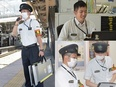 JR東日本の駅で働く社員(未経験歓迎)※生活インフラである駅を支えます2