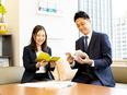 カスタマーサクセス ★大手企業の人材採用を支援 ★採用管理システムでトップクラスのシェア2