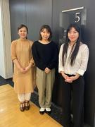 Webマーケター ★経験が浅くてもOK!/基本的に定時退社1