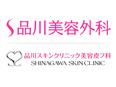 Webマーケター ★経験が浅くてもOK!/基本的に定時退社2