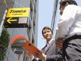 業界トップクラスの「タイムズ」の企画開発営業!東証一部上場企業グループ/年間休日126日3