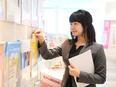 店舗運営サポート(複数店舗を担当)  ★柔軟な働き方で仕事もプライベートも充実できます/未経験歓迎!3