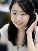 テレフォンコンサルタント  (未経験可)充実した福利厚生と研修制度で安心サポート!1
