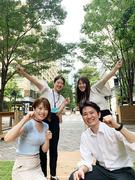 未経験から始めるPG・SE☆実践的な研修カリキュラムで一歩が踏み出せる!★年間休日124日1