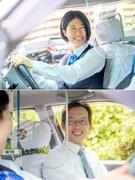 タクシードライバー★月給32万円保証あり(12ヶ月)◆経歴不問◆面接1回◆創業85年の安定企業1