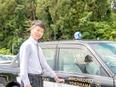 タクシードライバー★月給32万円保証あり(12ヶ月)◆経歴不問◆面接1回◆創業85年の安定企業3