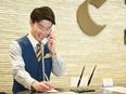 ホテルフロントスタッフ ★22年3月香川高松に新店オープン!月8~9日休み!月平均残業15.9時間3