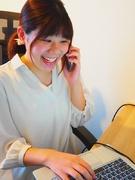カスタマーサクセス ◎人財プラットフォーム『AMBI』等を担当/週3~4回はリモートワークOK!1