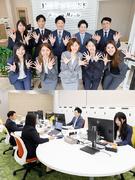 人材サービスの営業・管理(未経験歓迎)月収30万円スタート☆土日休み・長期連休あり!1