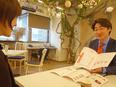 結婚相談所の開業支援営業 ★創業47年の老舗企業/インセン+賞与年2回!2