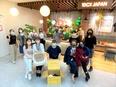 トレーニングマネージャー/Airbnbのプロジェクトに参画◎世界12カ国でビジネス展開する外資系企業2