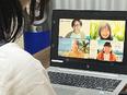 求人広告のディレクター(企業の採用を成功に導くプランニング)◎日本最大級の転職サイト/在宅勤務OK2