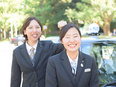 タクシードライバー|研修2か月|95%未経験入社|東京23区|年収1000万円超も|転勤なし3